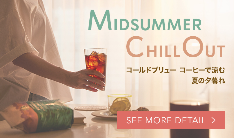 SPRING COFFEE TIME With Short Stories 桜の季節。そばにはいつも、コーヒーの香り。 SEE MORE DETAIL