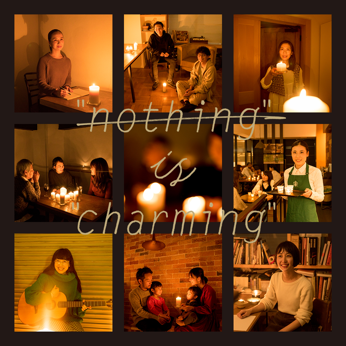 nothing is charming 九都県市