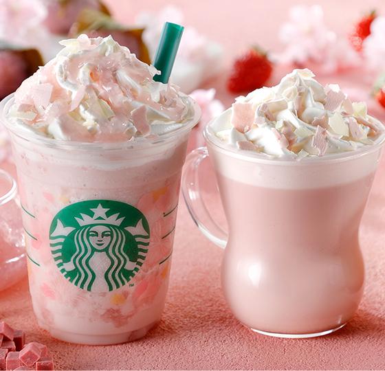 さくら ストロベリー ピンク もち フラペチーノ® / さくら ストロベリー ピンク ミルク ラテ