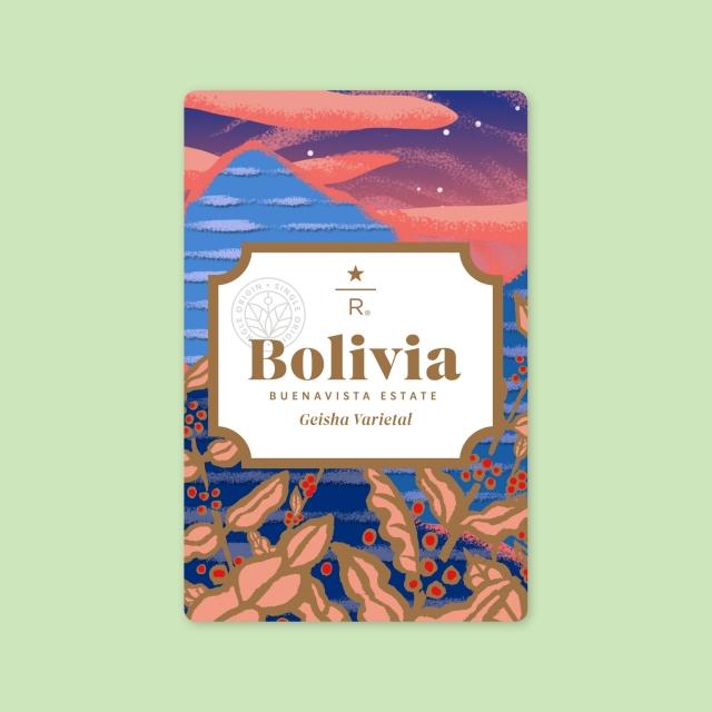 ボリビア ブエナビスタ エステート ゲイシャ バライエタル