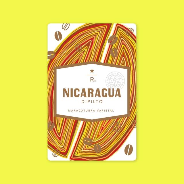 ニカラグア ディピルト マラカトゥーラ バライエタル