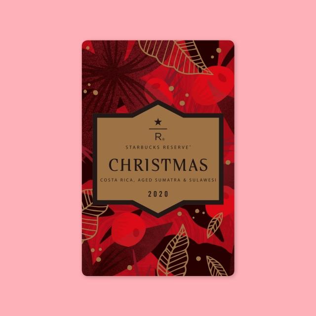 スターバックス リザーブ® クリスマス 2020