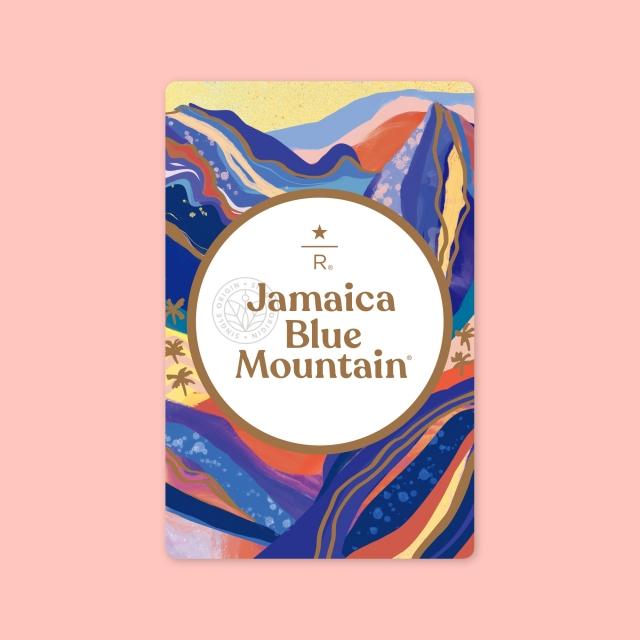 ジャマイカ ブルーマウンテン