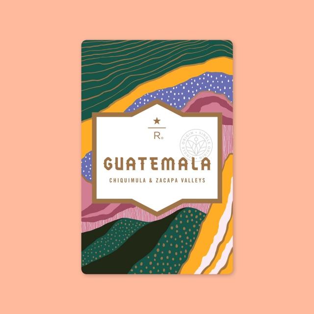 グアテマラ チキムラ & サカパ バレーズ