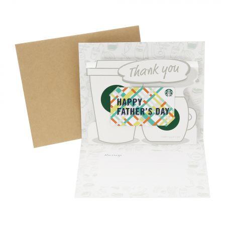 スターバックス カード ギフト Father's Day(入金済み)