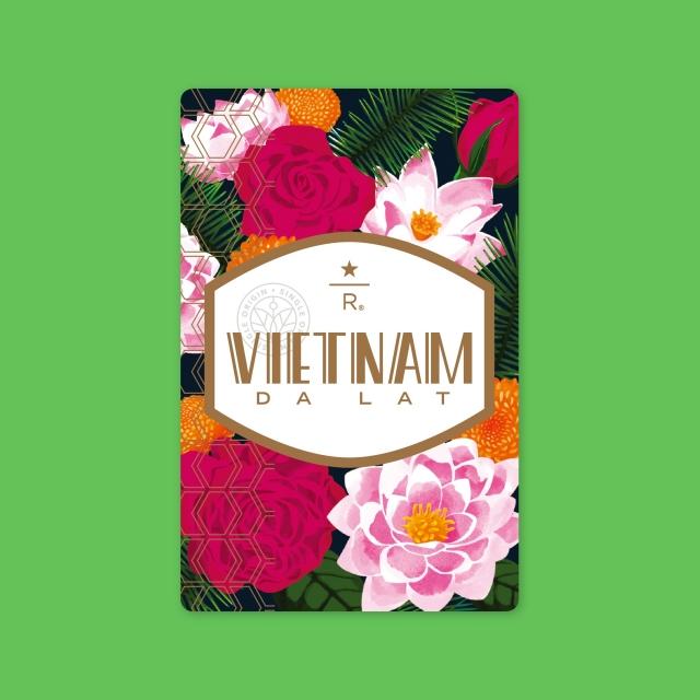 ベトナム ダラット