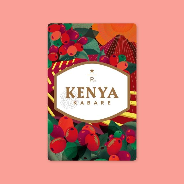 ケニア カベア