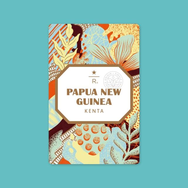 パプアニューギニア ケンタ